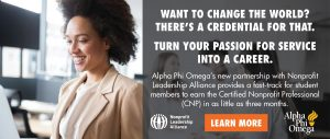 Want to change the world? There's a credential for that! Start your Certified Nonprofit Professional Journey Today by visiting https://nla1.org/cnp/service-organizations/!
